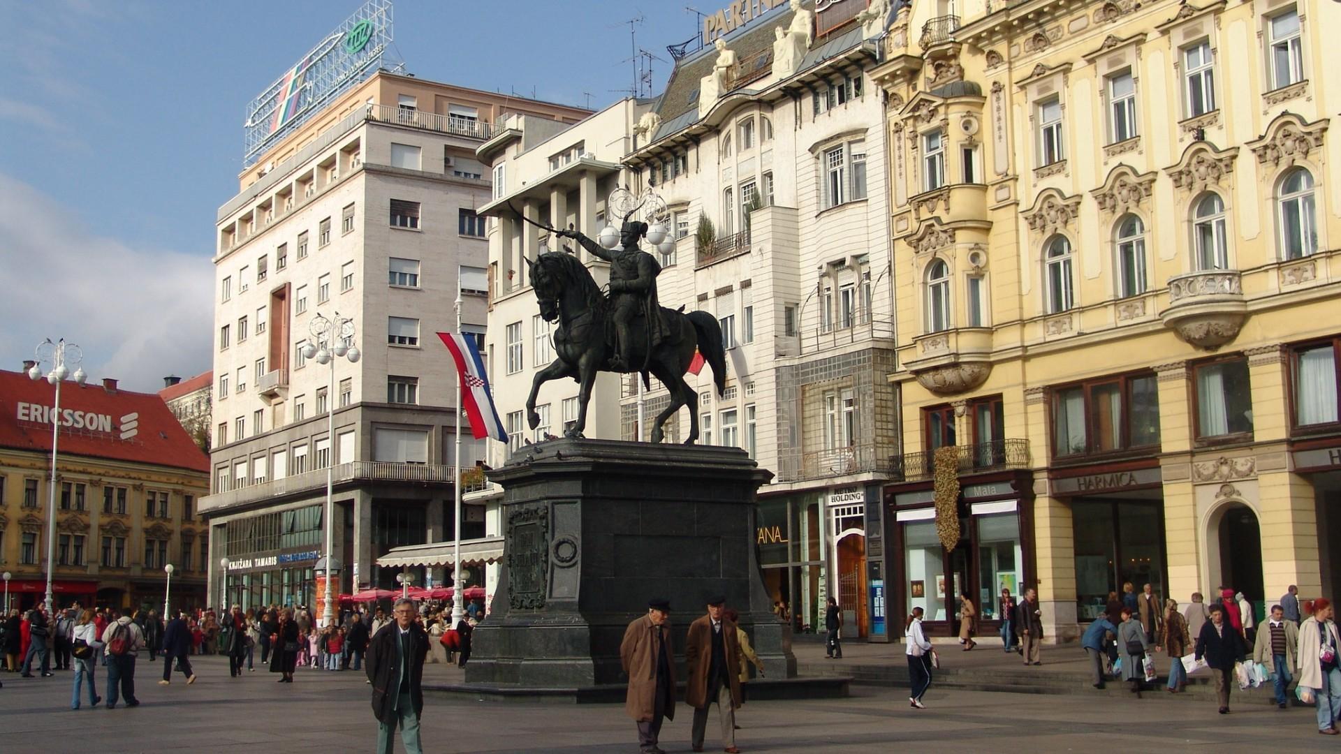 Tourism Information Zagreb Europske Sveucilisne Igre Zagreb Rijeka 2016