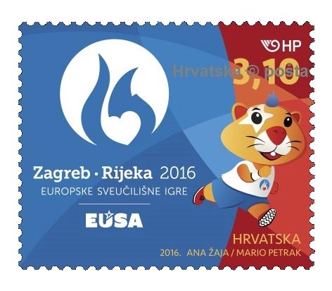 Zagreb_Rijeka_2016_marka